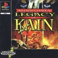 Blood Omen: Legacy of Kain d'occasion sur Playstation One