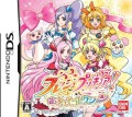 Fresh PreCure! Asobi Collection (import japonais) d'occasion sur DS