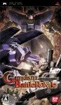 Gundam Battle Royale (import japonais) d'occasion sur Playstation Portable