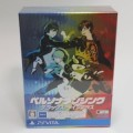 Persona Dancing Deluxe Twin Plus - Limited Edition (import japonais) d'occasion (Playstation Vita)