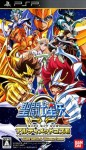 Saint Seiya Omega: Ultimate Cosmo (import japonais) d'occasion sur Playstation Portable