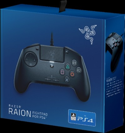 Manette Razer Raion en boîte - Playstation 4