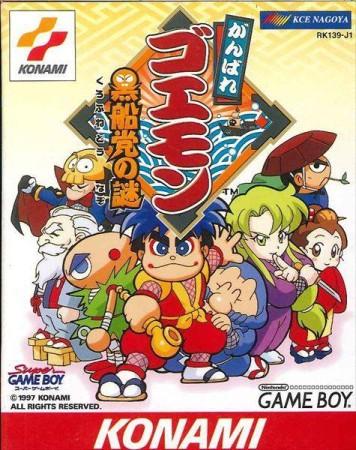 Mystical Ninja Starring Goemon (import japonais) - GB - Jeu ...