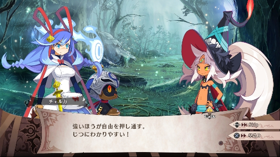 witch hundred knight 2 ps4 (1)