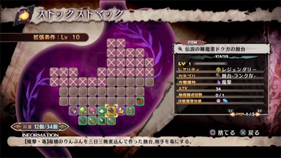 witch hundred knight 2 ps4 (2)